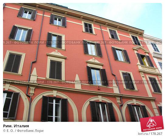 Рим. Италия, фото № 178267, снято 7 января 2008 г. (c) Екатерина Овсянникова / Фотобанк Лори