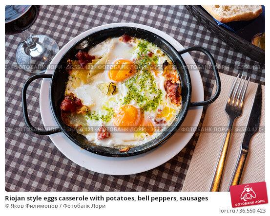 Riojan style eggs casserole with potatoes, bell peppers, sausages. Стоковое фото, фотограф Яков Филимонов / Фотобанк Лори