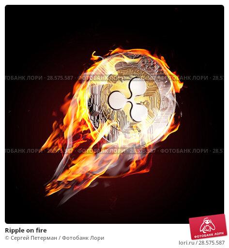 Купить «Ripple on fire», фото № 28575587, снято 29 мая 2010 г. (c) Сергей Петерман / Фотобанк Лори