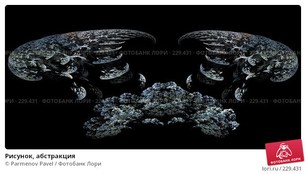 Рисунок, абстракция, иллюстрация № 229431 (c) Parmenov Pavel / Фотобанк Лори