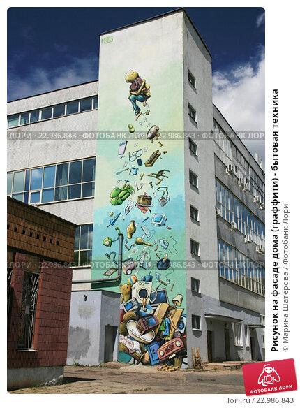 рисунки на фасаде дома фото