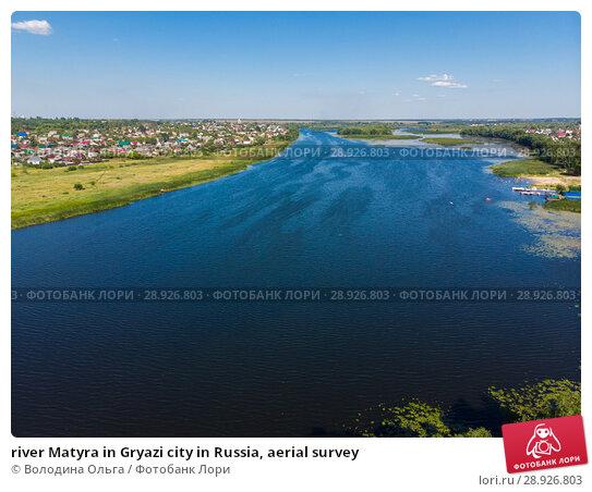 Купить «river Matyra in Gryazi city in Russia, aerial survey», фото № 28926803, снято 1 августа 2018 г. (c) Володина Ольга / Фотобанк Лори
