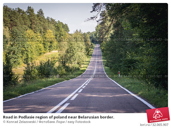 Road in Podlasie region of poland near Belarusian border. Стоковое фото, фотограф Konrad Zelazowski / easy Fotostock / Фотобанк Лори