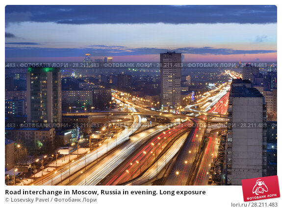 Купить «Road interchange in Moscow, Russia in evening. Long exposure», фото № 28211483, снято 15 декабря 2014 г. (c) Losevsky Pavel / Фотобанк Лори
