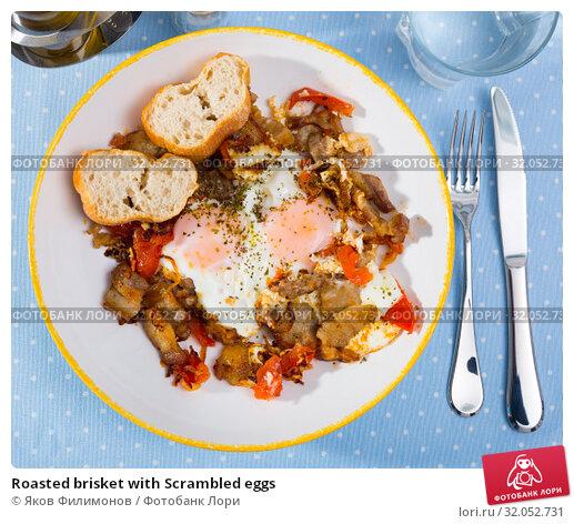 Roasted brisket with Scrambled eggs. Стоковое фото, фотограф Яков Филимонов / Фотобанк Лори