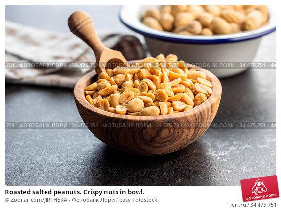 Roasted salted peanuts. Crispy nuts in bowl. Стоковое фото, фотограф Zoonar.com/JIRI HERA / easy Fotostock / Фотобанк Лори