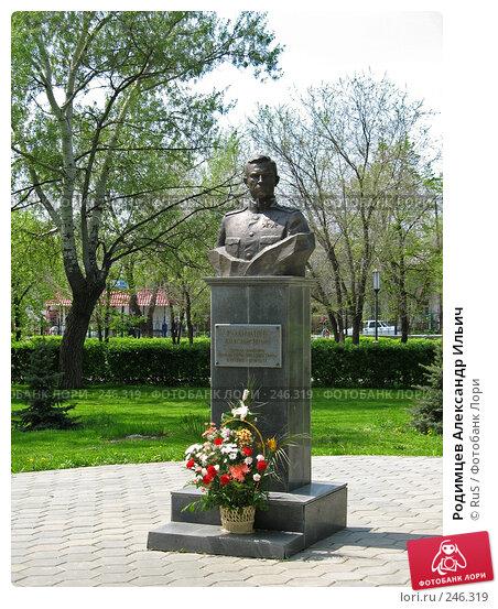 Родимцев Александр Ильич, фото № 246319, снято 17 мая 2007 г. (c) RuS / Фотобанк Лори