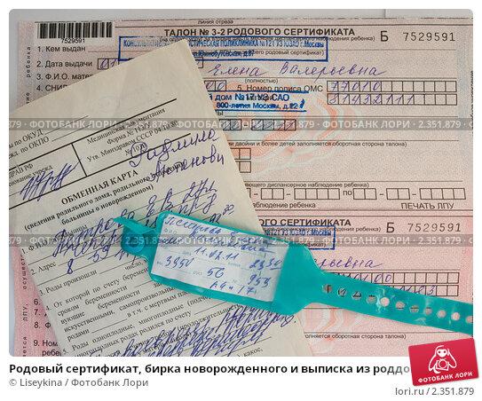 Выписка и прописка одновременно пакет документов