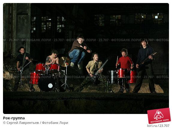 Рок-группа, фото № 23707, снято 26 марта 2017 г. (c) Сергей Лаврентьев / Фотобанк Лори