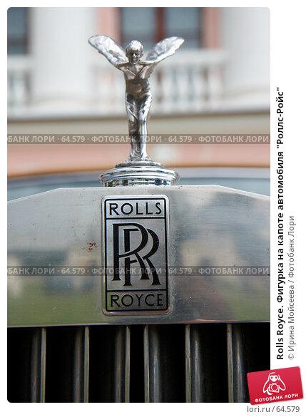"""Rolls Royce. Фигурка на капоте автомобиля """"Роллс-Ройс"""", фото № 64579, снято 13 июля 2007 г. (c) Ирина Мойсеева / Фотобанк Лори"""