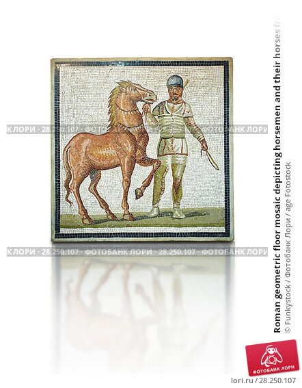 Купить «Roman geometric floor mosaic depicting horsemen and their horses from the Circus from a room of a villa in the locality Baccano near the Via Cassia, Rome...», фото № 28250107, снято 1 апреля 2017 г. (c) age Fotostock / Фотобанк Лори