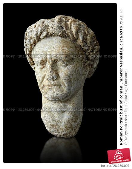 Купить «Roman Portrait bust of Roman Emperor Vespasian, circa 69 to 79 AD excavated from Minturno. The National Roman Museum, Rome, Italy.», фото № 28250007, снято 23 апреля 2018 г. (c) age Fotostock / Фотобанк Лори