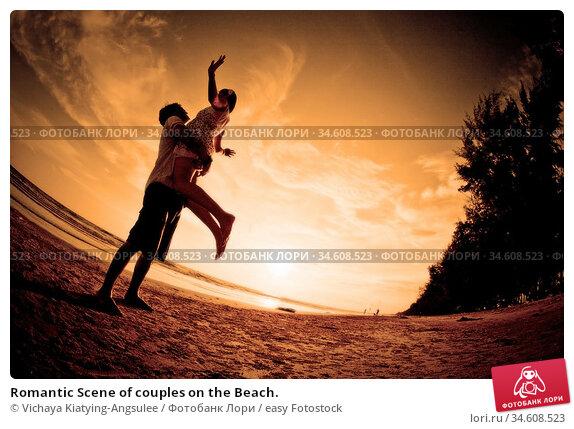 Romantic Scene of couples on the Beach. Стоковое фото, фотограф Vichaya Kiatying-Angsulee / easy Fotostock / Фотобанк Лори