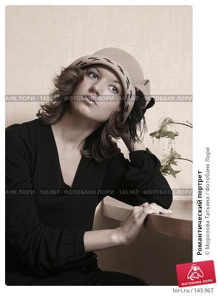 Романтический портрет, фото № 143967, снято 8 мая 2005 г. (c) Морозова Татьяна / Фотобанк Лори