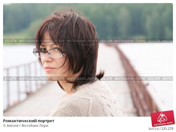 Романтический портрет, фото № 233279, снято 30 августа 2007 г. (c) Astroid / Фотобанк Лори