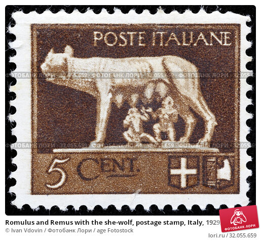 Romulus and Remus with the she-wolf, postage stamp, Italy, 1929. (2014 год). Редакционное фото, фотограф Ivan Vdovin / age Fotostock / Фотобанк Лори