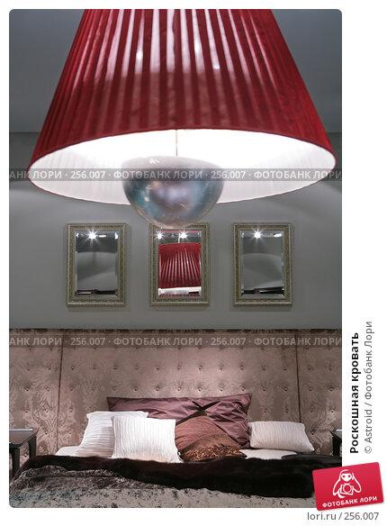 Роскошная кровать, фото № 256007, снято 8 апреля 2008 г. (c) Astroid / Фотобанк Лори