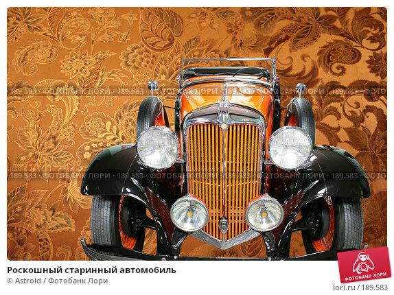 Роскошный старинный автомобиль, фото № 189583, снято 1 января 2008 г. (c) Astroid / Фотобанк Лори