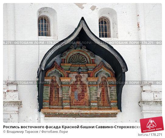 Роспись восточного фасада Красной башни Саввино-Сторожевского монастыря, фото № 178271, снято 21 ноября 2007 г. (c) Владимир Тарасов / Фотобанк Лори