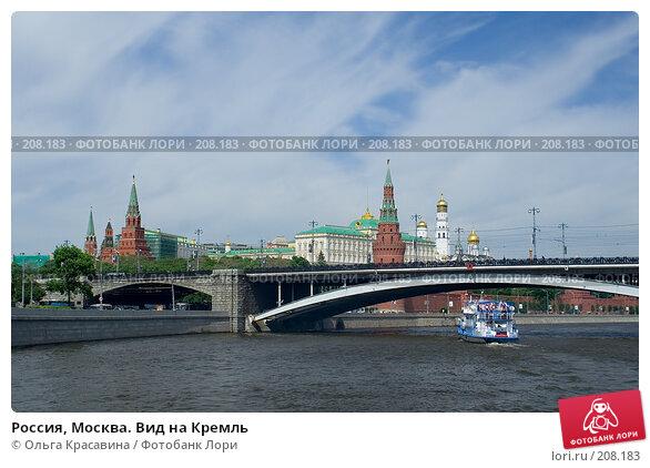 Россия, Москва. Вид на Кремль, фото № 208183, снято 24 мая 2007 г. (c) Ольга Красавина / Фотобанк Лори
