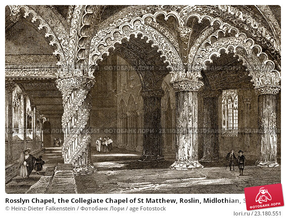 Купить «Rosslyn Chapel, the Collegiate Chapel of St Matthew, Roslin, Midlothian, Scotland, 19th century.», фото № 23180551, снято 10 июня 2016 г. (c) age Fotostock / Фотобанк Лори