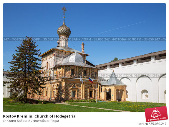 Rostov Kremlin, Church of Hodegetria (2019 год). Редакционное фото, фотограф Юлия Бабкина / Фотобанк Лори