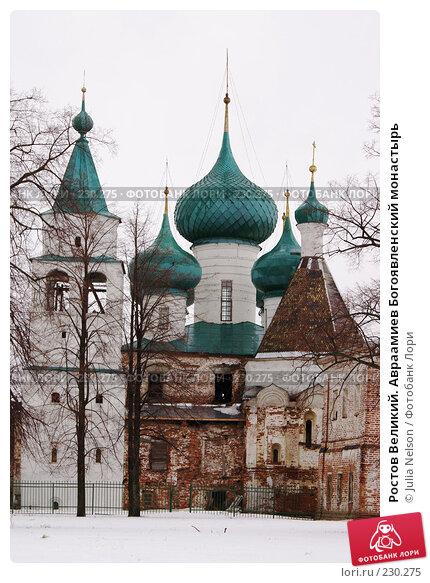 Ростов Великий. Авраамиев Богоявленский монастырь, фото № 230275, снято 25 февраля 2008 г. (c) Julia Nelson / Фотобанк Лори