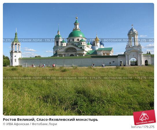Ростов Великий, Спасо-Яковлевский монастырь, фото № 179275, снято 7 июля 2006 г. (c) ИВА Афонская / Фотобанк Лори