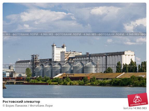 Элеватор 2013 зерновой скребковый транспортер