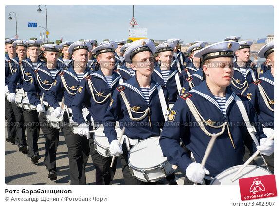 Купить «Рота барабанщиков», эксклюзивное фото № 3402907, снято 9 мая 2011 г. (c) Александр Щепин / Фотобанк Лори