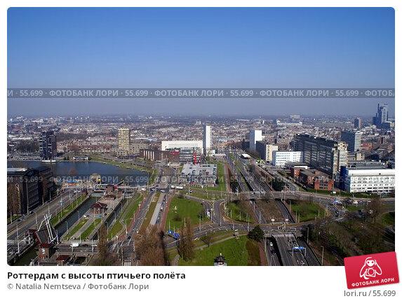 Роттердам с высоты птичьего полёта, эксклюзивное фото № 55699, снято 26 марта 2007 г. (c) Natalia Nemtseva / Фотобанк Лори