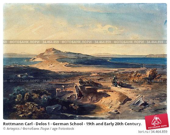 Rottmann Carl - Delos 1 - German School - 19th and Early 20th Century. Стоковое фото, фотограф Artepics / age Fotostock / Фотобанк Лори
