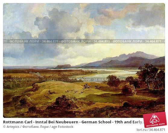 Rottmann Carl - Inntal Bei Neubeuern - German School - 19th and Early... Стоковое фото, фотограф Artepics / age Fotostock / Фотобанк Лори