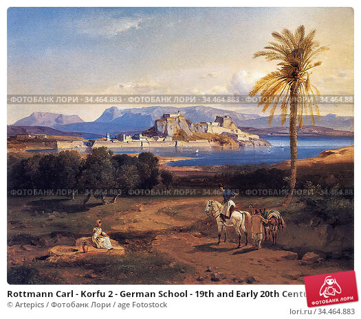 Rottmann Carl - Korfu 2 - German School - 19th and Early 20th Century. Стоковое фото, фотограф Artepics / age Fotostock / Фотобанк Лори