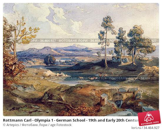 Rottmann Carl - Olympia 1 - German School - 19th and Early 20th Century... Стоковое фото, фотограф Artepics / age Fotostock / Фотобанк Лори