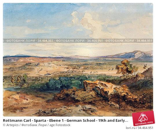 Rottmann Carl - Sparta - Ebene 1 - German School - 19th and Early... Стоковое фото, фотограф Artepics / age Fotostock / Фотобанк Лори