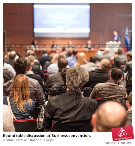 Купить «Round table discussion at Business convention.», фото № 33003899, снято 5 апреля 2020 г. (c) Matej Kastelic / Фотобанк Лори