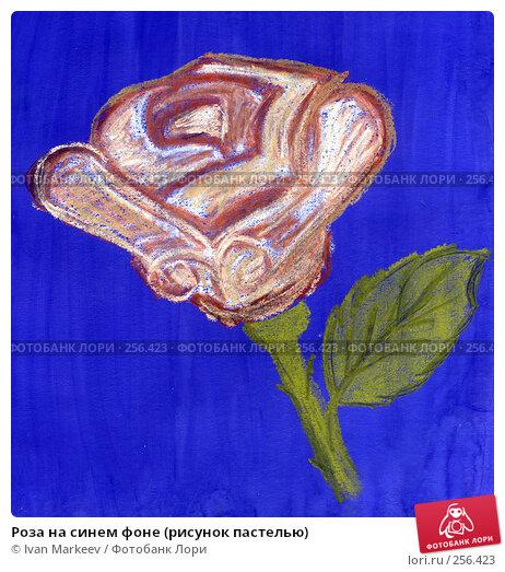 Роза на синем фоне (рисунок пастелью), иллюстрация № 256423 (c) Василий Каргандюм / Фотобанк Лори