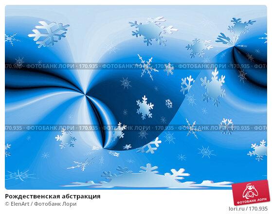 Рождественская абстракция, иллюстрация № 170935 (c) ElenArt / Фотобанк Лори