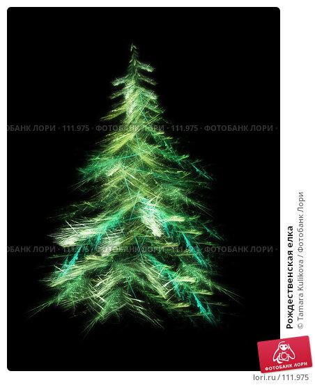 Рождественская елка, иллюстрация № 111975 (c) Tamara Kulikova / Фотобанк Лори