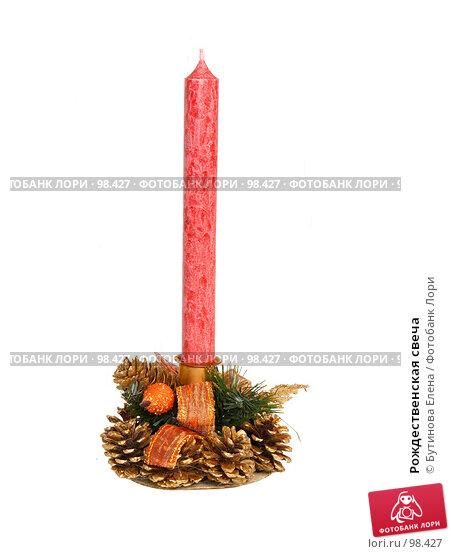 Рождественская свеча, фото № 98427, снято 14 октября 2007 г. (c) Бутинова Елена / Фотобанк Лори