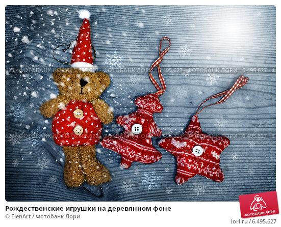 Купить «Рождественские игрушки на деревянном фоне», фото № 6495627, снято 2 января 2014 г. (c) ElenArt / Фотобанк Лори