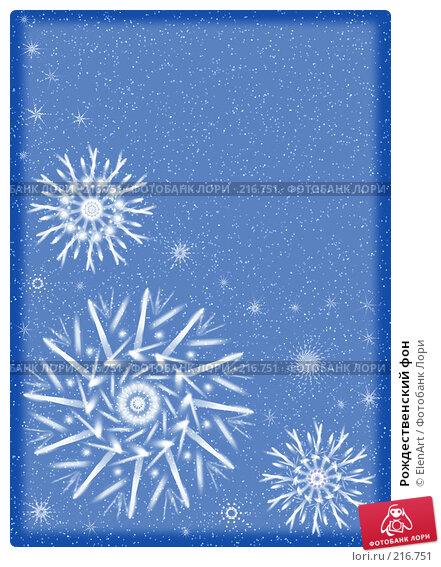 Купить «Рождественский фон», иллюстрация № 216751 (c) ElenArt / Фотобанк Лори