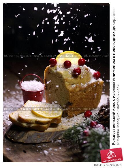 Купить «Рождественский кекс с изюмом и лимоном в новогодних декорациях», фото № 32937875, снято 14 января 2020 г. (c) Марина Володько / Фотобанк Лори