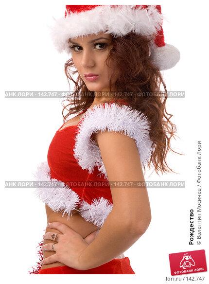 Рождество, фото № 142747, снято 8 декабря 2007 г. (c) Валентин Мосичев / Фотобанк Лори