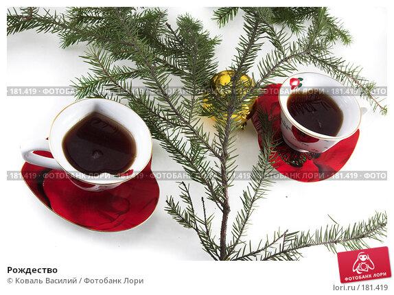 Рождество, фото № 181419, снято 22 ноября 2006 г. (c) Коваль Василий / Фотобанк Лори