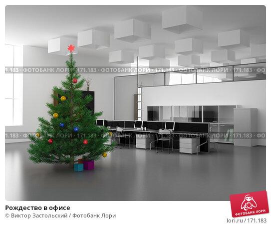 Рождество в офисе, фото № 171183, снято 25 мая 2017 г. (c) Виктор Застольский / Фотобанк Лори
