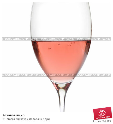 Розовое вино, фото № 60183, снято 10 июля 2007 г. (c) Tamara Kulikova / Фотобанк Лори