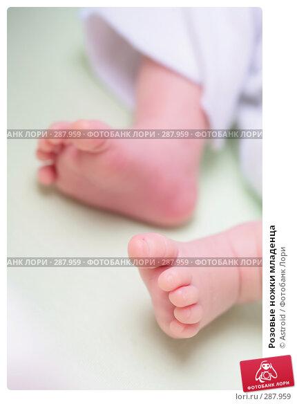 Розовые ножки младенца, фото № 287959, снято 15 мая 2008 г. (c) Astroid / Фотобанк Лори