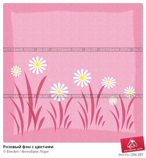 Купить «Розовый фон с цветами», иллюстрация № 256587 (c) ElenArt / Фотобанк Лори